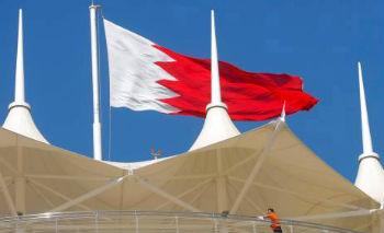 f112-bahrein bandeira_teto-350